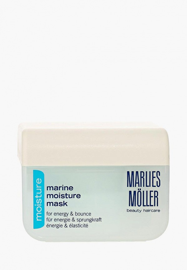 Маска для волос Marlies Moller Marlies Moller MA084LWBUF66 ампулы marlies moller specialist revital density haircure 6 мл