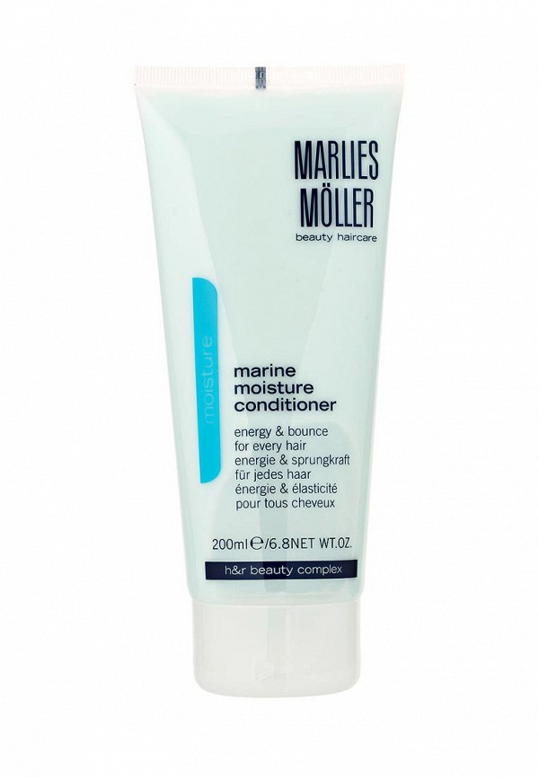 Кондиционер для волос Marlies Moller Marlies Moller MA084LWBUF67 средство для волос 6 млх15 marlies moller средство для волос 6 млх15