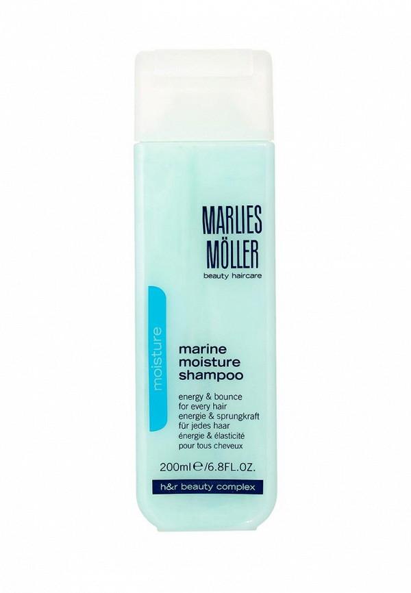 Шампунь Marlies Moller Marlies Moller MA084LWBUF68 шампуни marlies moller ежедневный восстанавливающий обогащенный шампунь softness