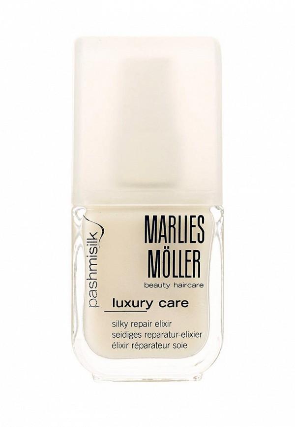 Сыворотка для волос Marlies Moller Marlies Moller MA084LWBUF71 средство для волос 6 млх15 marlies moller средство для волос 6 млх15