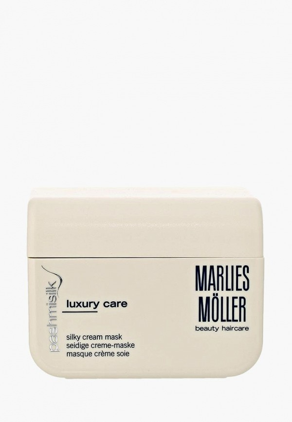 Маска для волос Marlies Moller Marlies Moller MA084LWBUF72 ампулы marlies moller specialist revital density haircure 6 мл