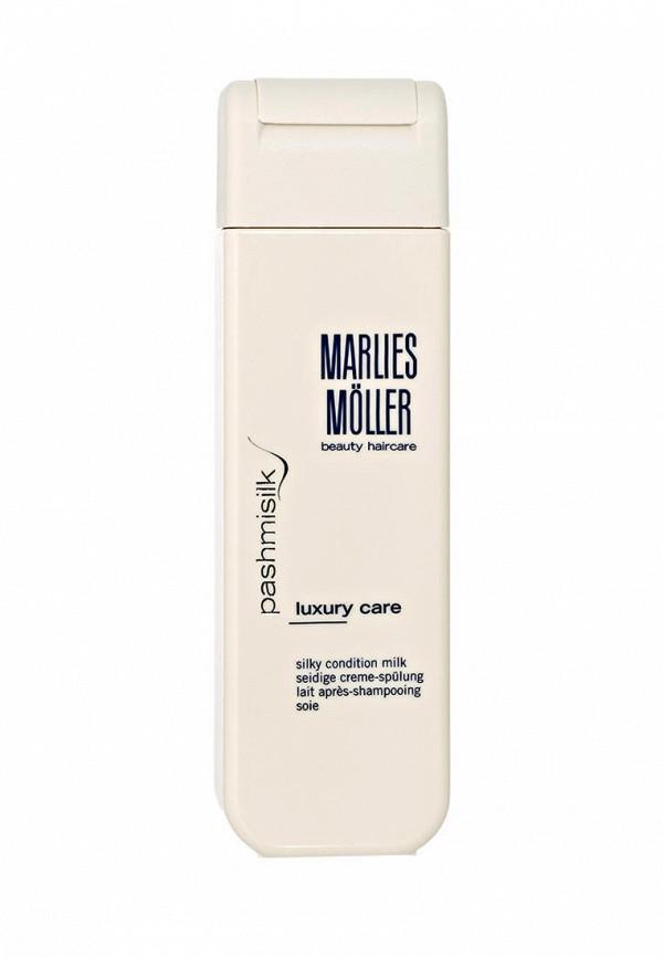 Кондиционер для волос Marlies Moller Marlies Moller MA084LWBUF73 средство для волос 6 млх15 marlies moller средство для волос 6 млх15
