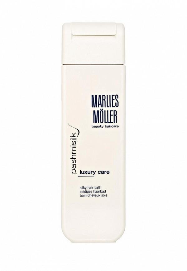 Шампунь Marlies Moller Marlies Moller MA084LWBUF74 шампуни marlies moller ежедневный восстанавливающий обогащенный шампунь softness