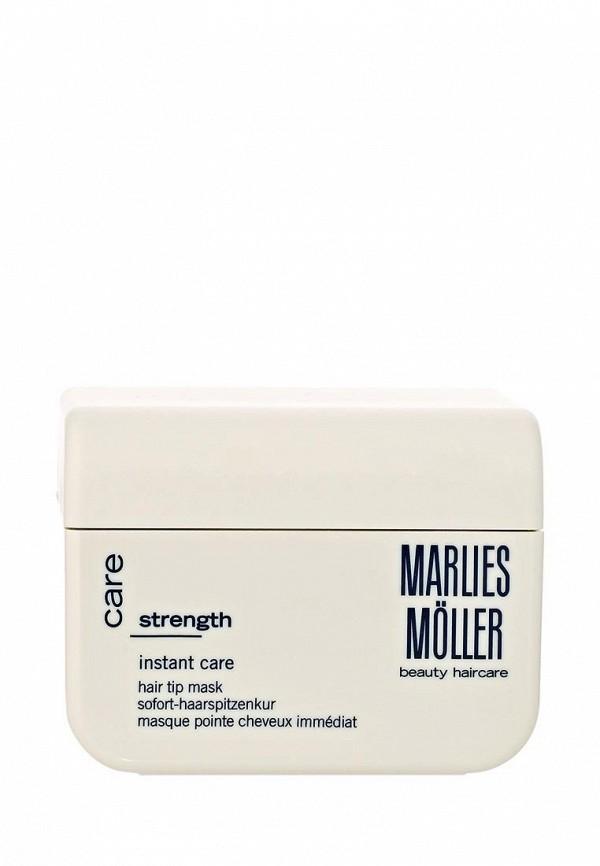 Маска для волос Marlies Moller Marlies Moller MA084LWBUF81 расчески marlies moller профессиональная супер щетка для укладки brushes
