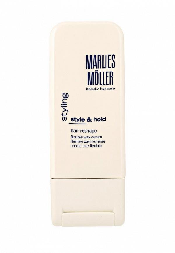 Воск для укладки Marlies Moller Marlies Moller MA084LWBUF83 расчески marlies moller профессиональная супер щетка для укладки brushes