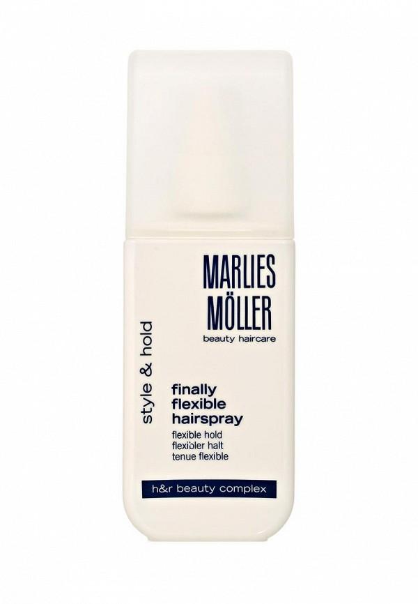 Лак для волос Marlies Moller StylIng гибкой фиксации 125 мл