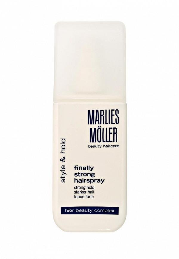 Лак для волос Marlies Moller Marlies Moller MA084LWBUF88 средство для волос 6 млх15 marlies moller средство для волос 6 млх15