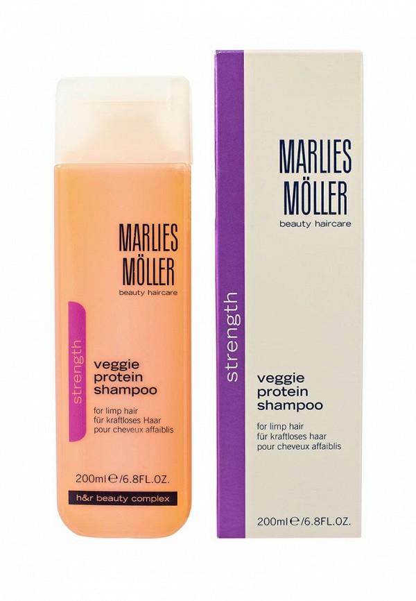 Шампунь Marlies Moller Marlies Moller MA084LWRFA62 шампуни marlies moller ежедневный восстанавливающий обогащенный шампунь softness