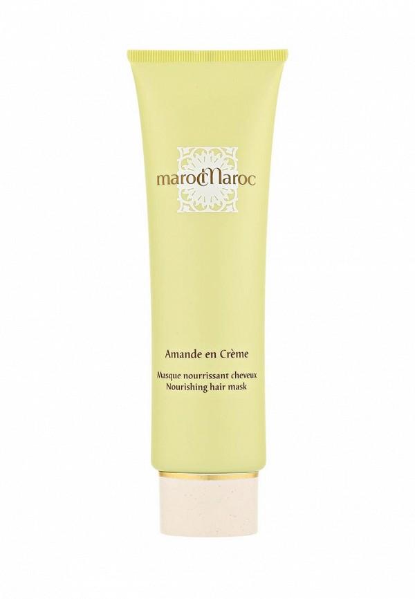 Питательная маска для волос 150 мл Marocmaroc. Цвет: прозрачный