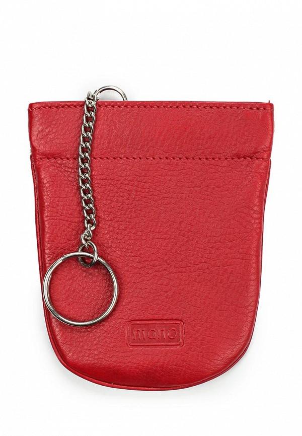 Ключница Mano 13417 red