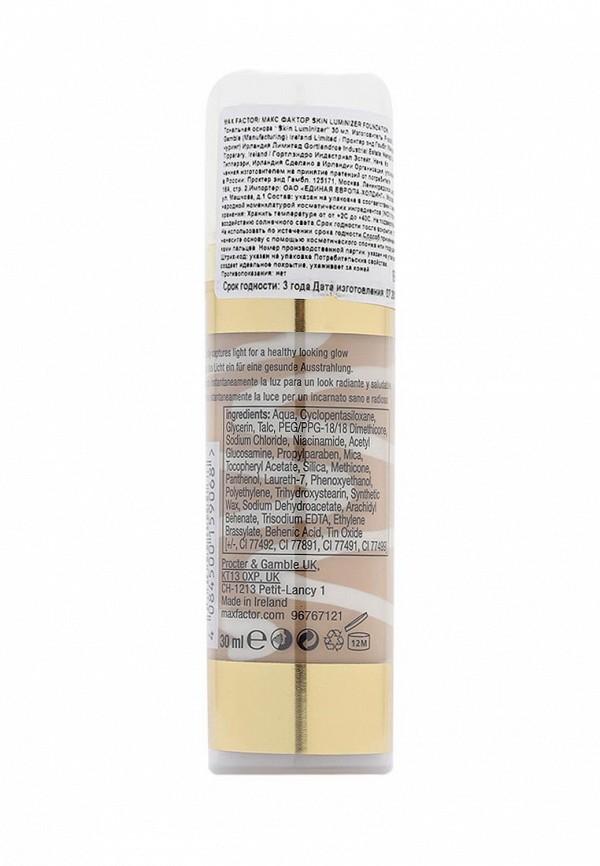 Основа Max Factor Тональная Skin Luminizer  75 тон golden