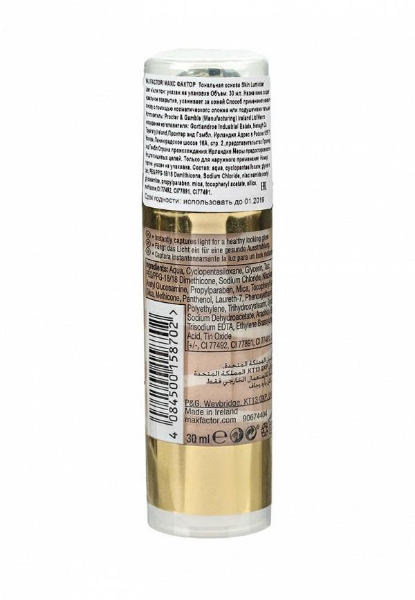 Основа Max Factor Тональная Skin Luminizer 50 тон natural
