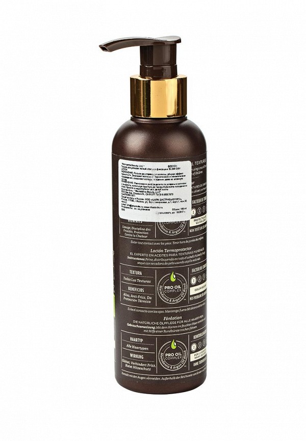 Лосьон Macadamia Natural Oil для укладки