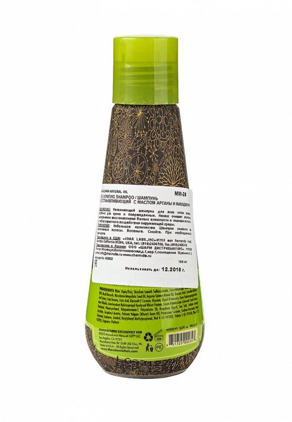 Шампунь Macadamia Natural Oil восстанавливающий с маслом арганы и макадамии, 100 мл