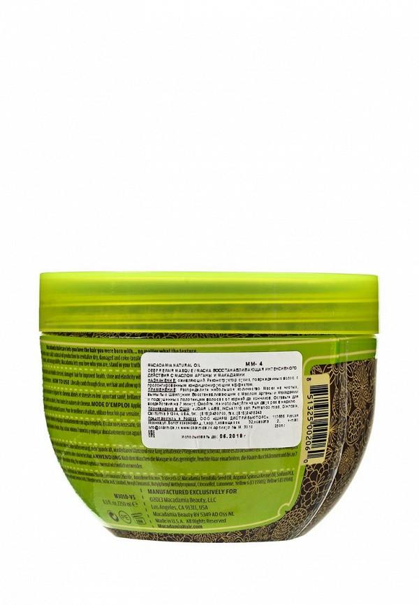 Маска Macadamia Natural Oil восстанавливающая интенсивного действия с маслом арганы и макадамии, 250 мл