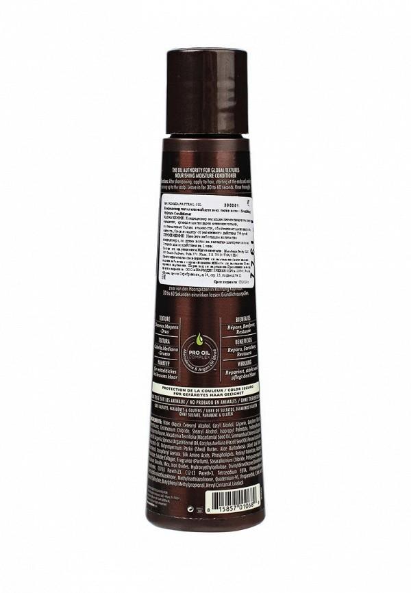 Кондиционер Macadamia Natural Oil ПИТАТЕЛЬНЫЙ ДЛЯ ВСЕХ ТИПОВ ВОЛОС, 100 мл