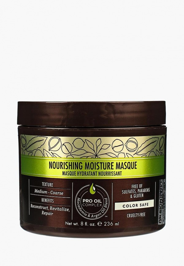 Маска для волос Macadamia Natural Oil Macadamia Natural Oil MA109LWIYG83 масло для волос macadamia natural oil macadamia natural oil ma109lwgef72