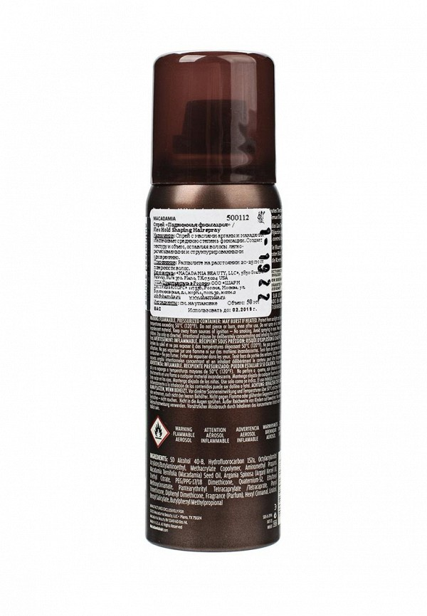 Спрей Macadamia Natural Oil ПОДВИЖНАЯ ФИКСАЦИЯ