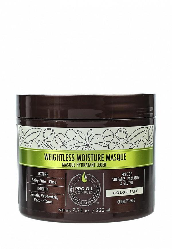 Маска для волос Macadamia Natural Oil Macadamia Natural Oil MA109LWREI27 macadamia natural oil macadamia natural oil ma109lwiyg90