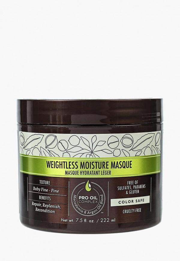 Маска для волос Macadamia Natural Oil Macadamia Natural Oil MA109LWREI27 масло для волос macadamia natural oil macadamia natural oil ma109lwgef72