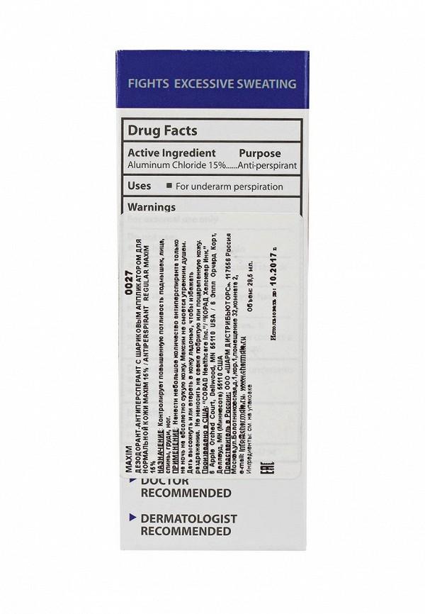 Дезодорант-антиперспирант Maxim для нормальной кожи 15%