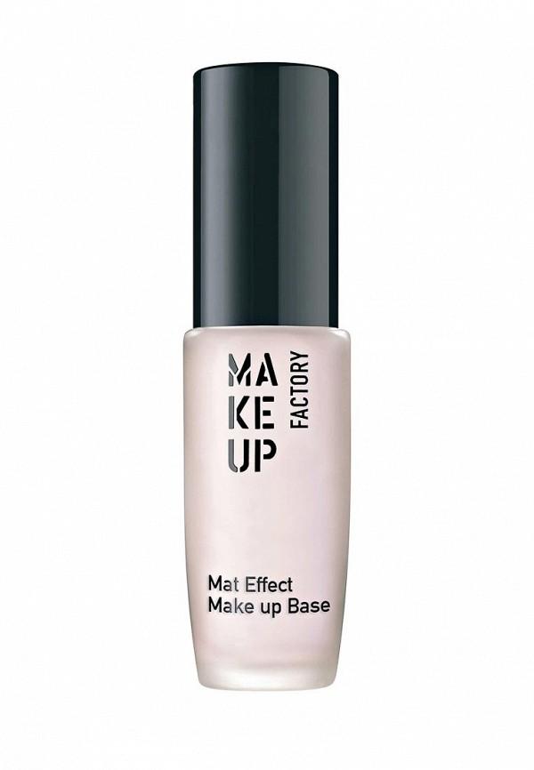 Праймер для лица Make Up Factory Make Up Factory MA120LWAVHN8 пудра make up factory make up factory ma120lwiyg62