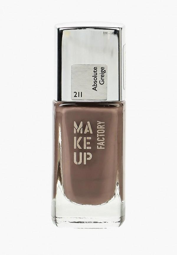 Лак для ногтей Make Up Factory Make Up Factory MA120LWHDQ27 пудра make up factory make up factory ma120lwiyg62