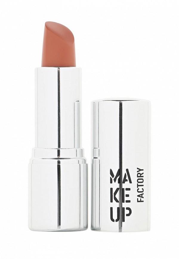 Помада Make Up Factory для губ кремовая Lip Color тон 120 бежевый персик