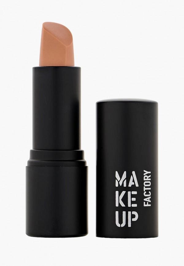 Фото Праймер для губ Make Up Factory. Купить с доставкой