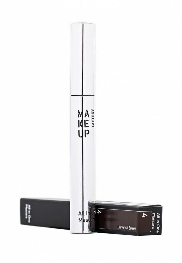 Тушь Make Up Factory Комбинированная для ресниц All In One Mascara тон 04 коричневый