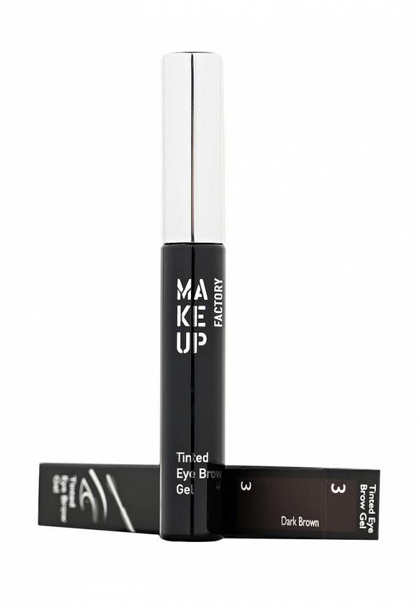 Гель-фиксатор Make Up Factory для бровей Tinted Eye Brow Gel тон 3 темно-коричневый