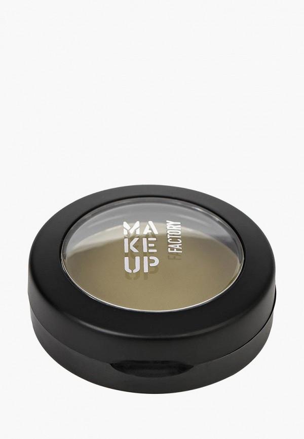Тени для век Make Up Factory Make Up Factory MA120LWHDR84 пудра make up factory make up factory ma120lwiyg62