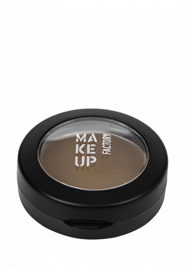 Тени Make Up Factory Матовые одинарные для  глаз Mat Eye Shadow тон 48 зеленый хаки
