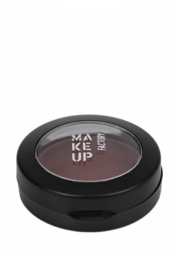 Тени Make Up Factory Матовые одинарные для  глаз Mat Eye Shadow тон 63 дымчатый баклажан