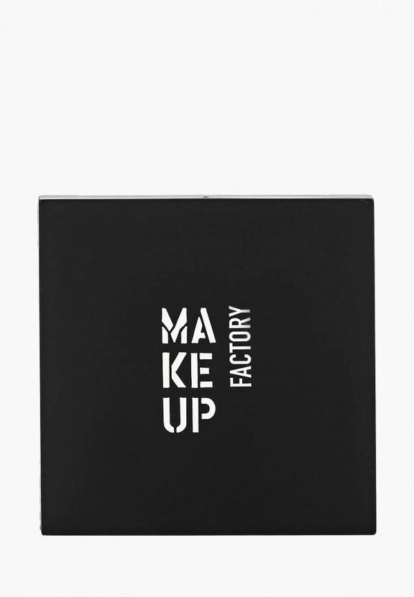 Тени для век Make Up Factory Make Up Factory MA120LWHDS08