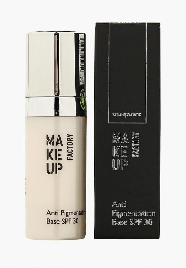 Купить Праймер для лица Make Up Factory, Антипигментная под тональный крем Anti Pigmentation Base SPF 30 , MA120LWHDS20, Весна-лето 2018