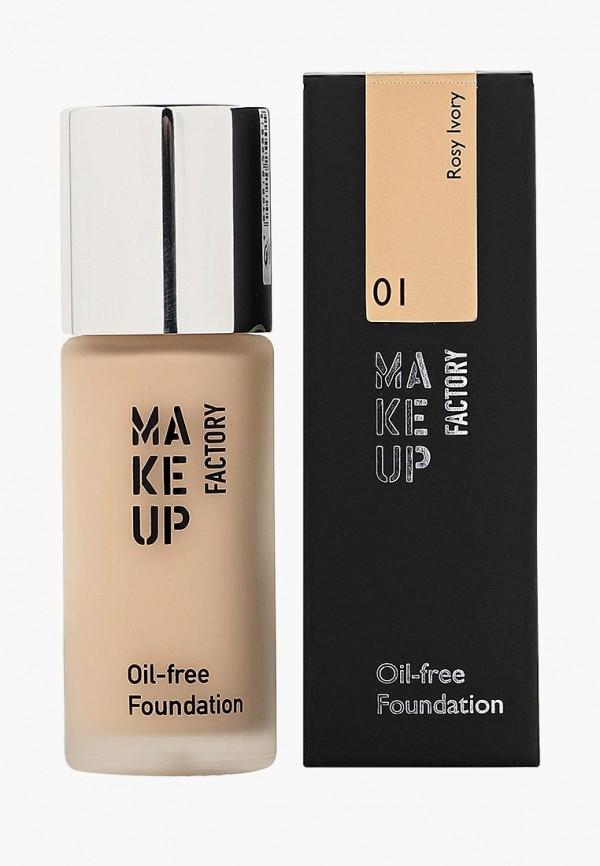Тональное средство Make Up Factory Make Up Factory MA120LWHDS21 пудра make up factory make up factory ma120lwiyg62