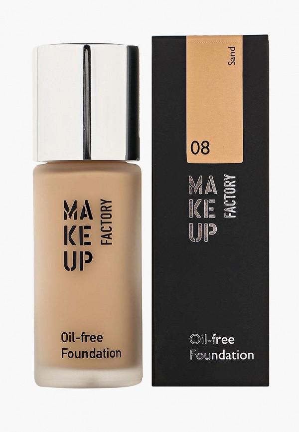 Тональное средство Make Up Factory Make Up Factory MA120LWHDS23 помада make up factory make up factory ma120lwhdq61