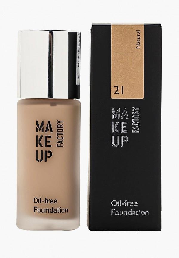 Тональное средство Make Up Factory Make Up Factory MA120LWHDS24 помада make up factory make up factory ma120lwhdq61