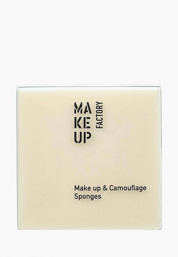 Спонж для макияжа Make Up Factory Make Up Factory MA120LWHDS78 помада make up factory make up factory ma120lwhdq61
