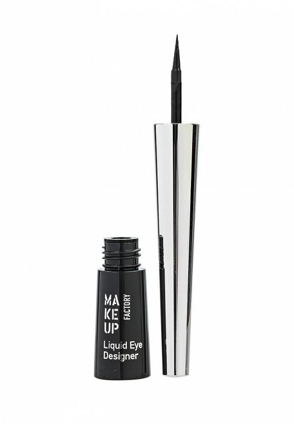 Подводка для глаз Make Up Factory Make Up Factory MA120LWIYG52 карандаш для губ make up factory make up factory ma120lwmqv72
