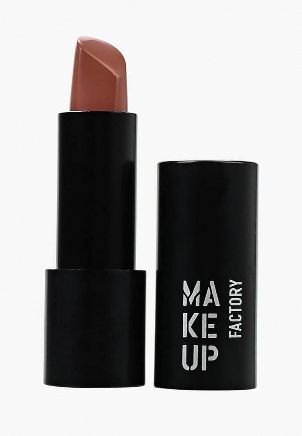 Помада Make Up Factory Make Up Factory MA120LWIYG59 пудра make up factory make up factory ma120lwiyg62