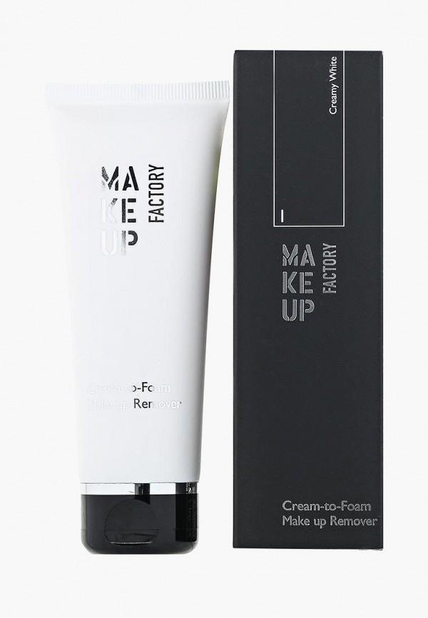 Пенка для умывания Make Up Factory Make Up Factory MA120LWKHL23