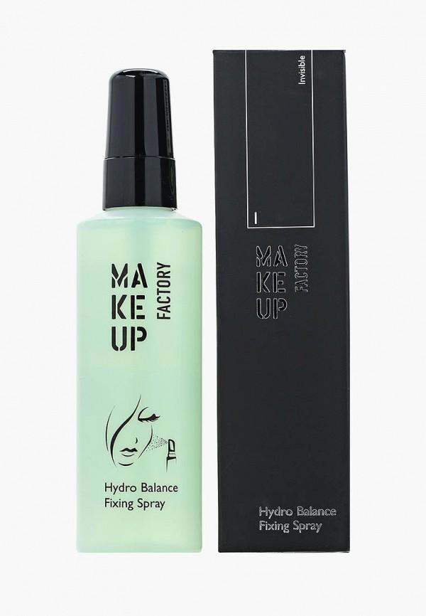 Фиксатор для макияжа Make Up Factory Make Up Factory MA120LWKHL24 make up factory hydro balance fixing spray увлажняющий спрей для фиксации макияжа 100 мл