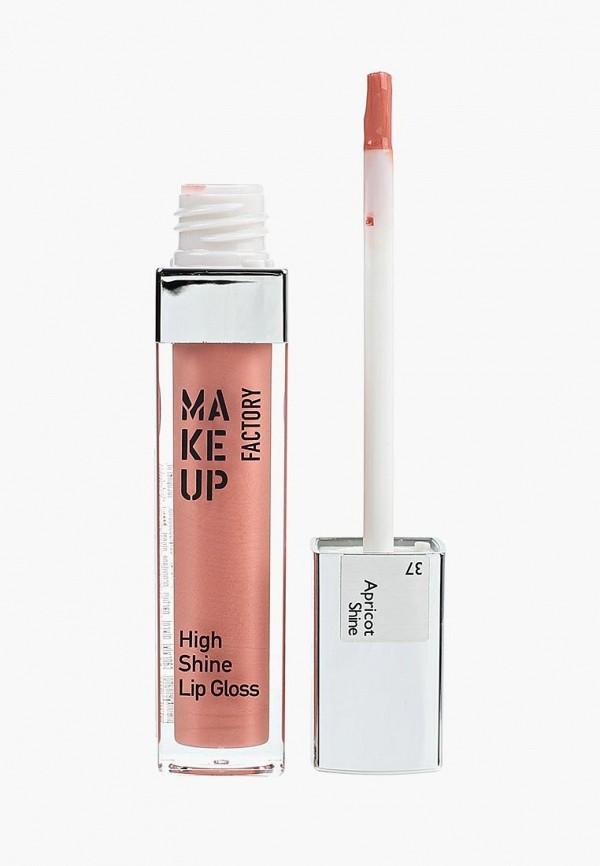 Блеск для губ Make Up Factory Make Up Factory MA120LWOWU34 блеск для губ make up factory make up factory ma120lwyww42