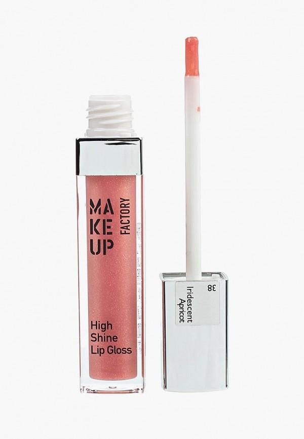 Фото Блеск для губ Make Up Factory. Купить с доставкой