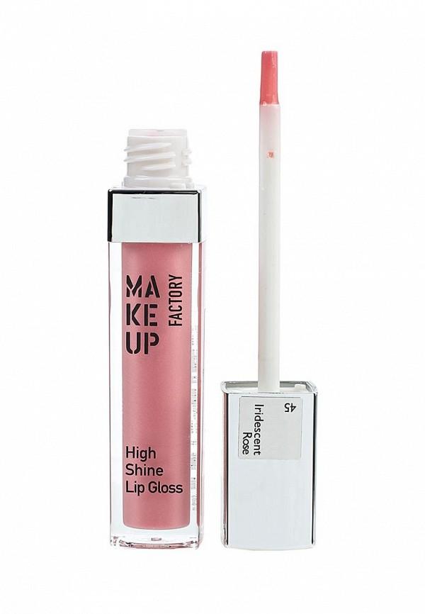 Блеск для губ Make Up Factory Make Up Factory MA120LWOWU36 помады make up factory кремовая помада для губ lip color 237 оттенок розовый коралл