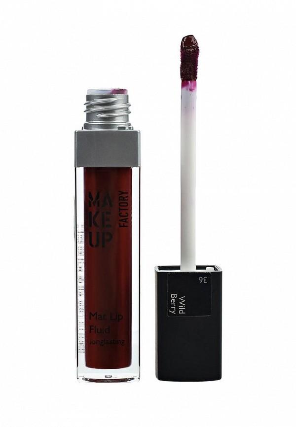 Блеск для губ Make Up Factory Make Up Factory MA120LWOWU38 тушь make up factory make up factory ma120lwhdr04