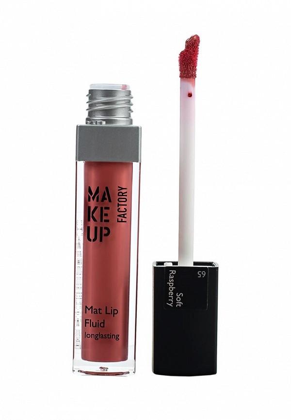 Блеск для губ Make Up Factory Make Up Factory MA120LWOWU42 помады make up factory кремовая помада для губ lip color 237 оттенок розовый коралл