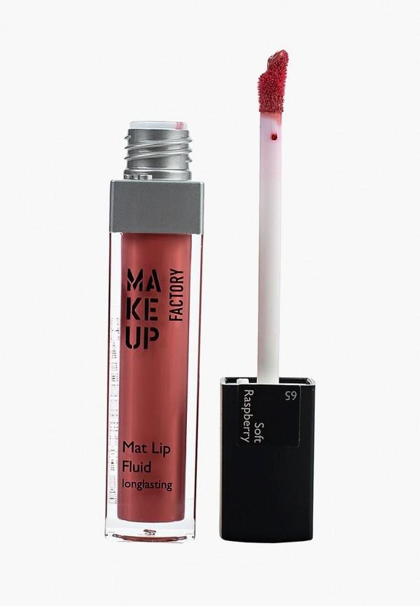 Блеск для губ Make Up Factory Make Up Factory MA120LWOWU42 пудра make up factory make up factory ma120lwiyg62